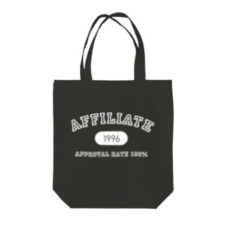 アフィリエイト(白) Tote bags