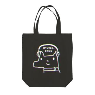 うつぼどっぐ(ヘッドホン)(色相ブレ効果)(UTSUBO-DOGGロゴあり) Tote bags