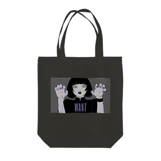 WANT Tote bags