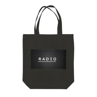ラジオ 深夜 受験勉強 Tote bags