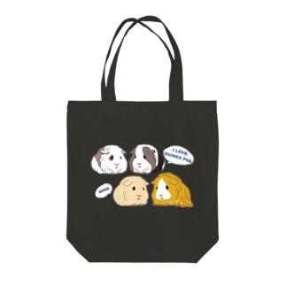 4匹のモルモット・I LOVE GUINEA PIG Tote bags