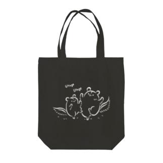 ももんがもん(墨)~宴の舞~ Tote bags