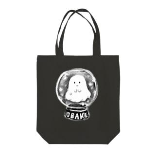 オバケちゃんのスノードーム Tote bags