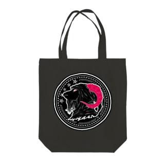 山羊ハーミット/萩色 Tote bags