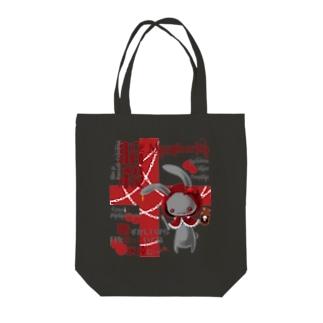 暗殺うさぎ Tote bags