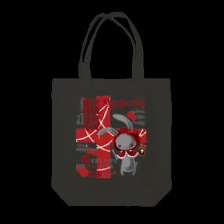暗闇精神病棟の暗殺うさぎ Tote bags