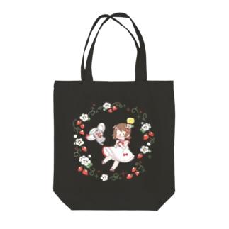 鴇ちゃんといちご Tote bags