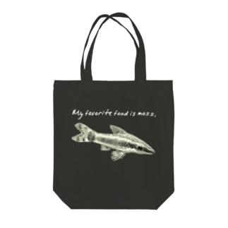 私の好きな食べ物は苔ですオトシン君。 Tote bags