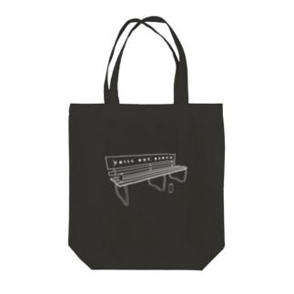 チルアウトベンチ Tote bags