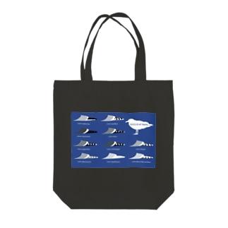 カモメの背中と初列 Tote bags