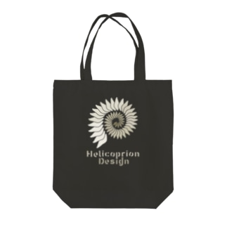 HelicoprionDesignロゴマークver.1 Tote bags