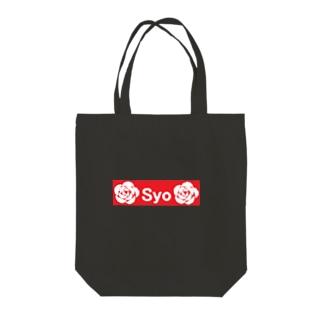 ネームロゴ Tote bags