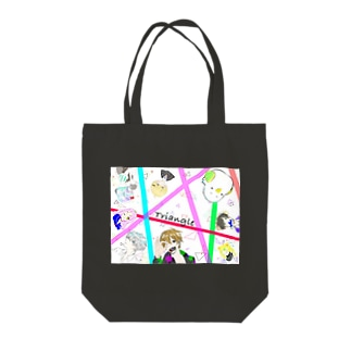 Triangle Tote bags