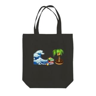 薬学部夏休短景 Tote bags