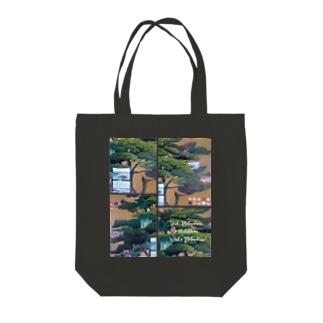 松島やああ松島や 松島や Tote bags
