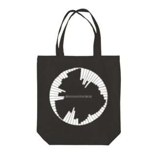 Voice!!! B Tote bags