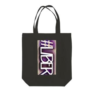 #Liberオリジナルデザイン Tote bags