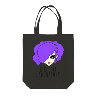 KIKITEKI_LABORATORYのPONITE GAL 紫 × 黄緑 Tote Bag