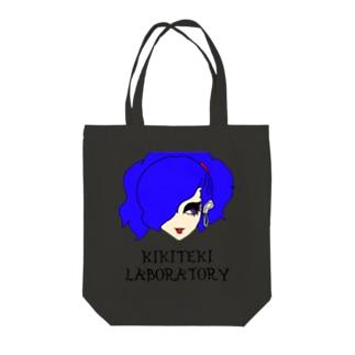 KIKITEKI_LABORATORYのPONITE GAL 青 × 紫 Tote Bag