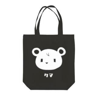 しろクマ Tote bags