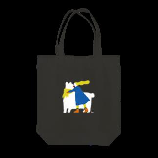 Yui SuzukiのBear and Girl Tote bags