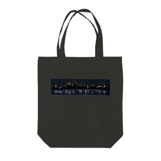 対岸 Tote bags