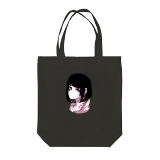 ビビットカラーボブちゃん2 Tote bags