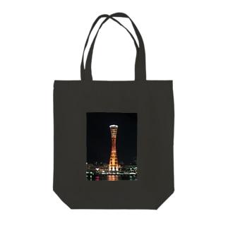神戸ポートタワー Tote bags