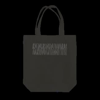 カナクギフォントの「百人一首 1番歌 天智天皇」カナクギフォントL Tote bags