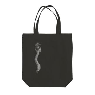 Black-spine Tote bags