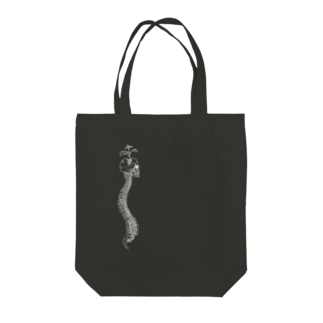 Black-spine Tote bags
