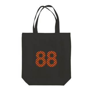 88オレンジロゴ トートバッグ