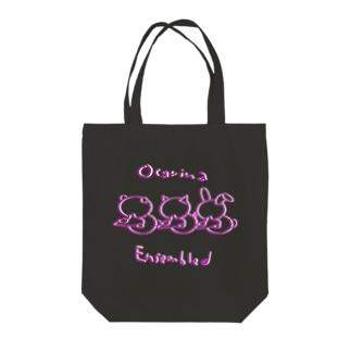 オカリナアンサンブルP×W Tote bags