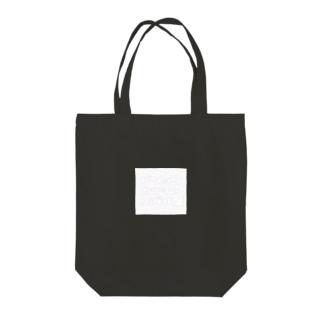 人生上り坂 Tote bags