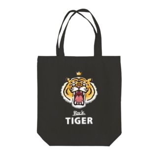 ROCK TIGER(ブラック用) Tote bags