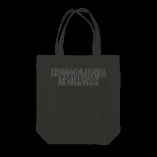 カナクギフォントの「百人一首 39番歌 参議等」カナクギフォントL Tote bags