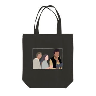 aozの3人組 Tote bags