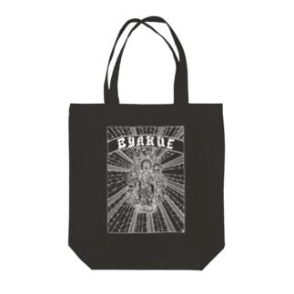 BYAKUE(W) Tote bags
