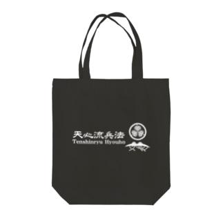 天心流バッグ Tote bags