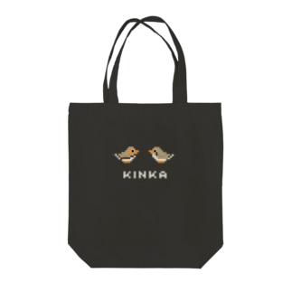 ドットキンカ (濃色OK) トートバッグ