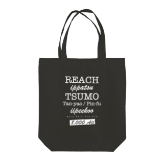 wlmのLETTERS - 8000all Tote bags