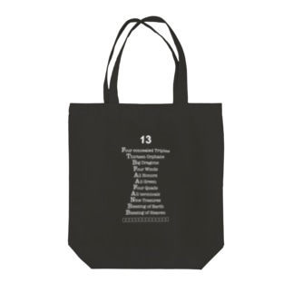 LETTERS 13 Tote bags