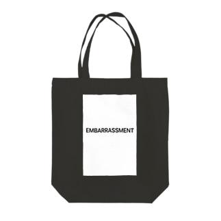 EMBARRASSMENT Tote bags