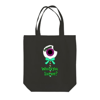 Would you like one?Green Tote bags