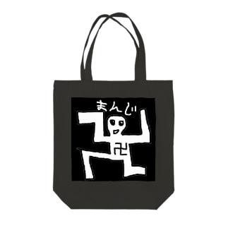 卍の死者 Tote bags