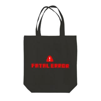致命的なエラー Tote bags