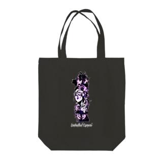 アンリミテッド・コープス Tote bags