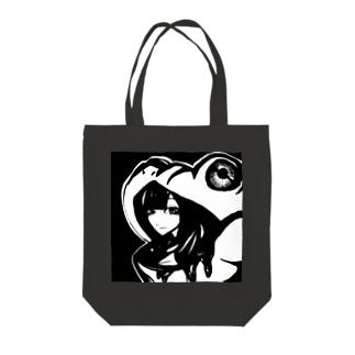 ケロケロ(暇) Tote bags