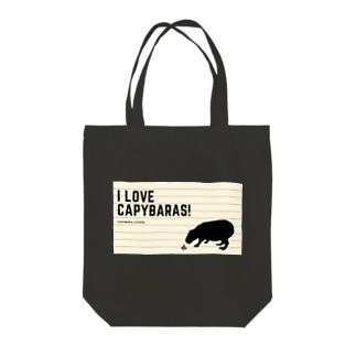 カピバラを愛する人のための Tote bags