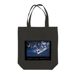 whatyouwant? Tote bags